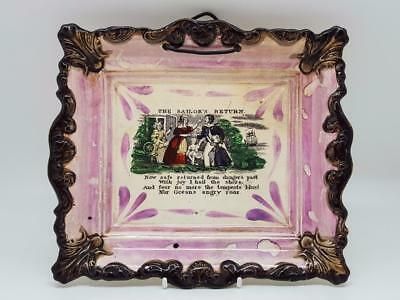 Antique 19th Century Staffordshire Sunderland Lustre Sailors Return Plaque c1860