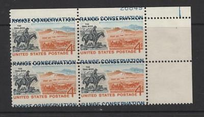 USA 1961 4¢ Mis-Perforated Plate Block ERROR - OG MNH - SC# 1176