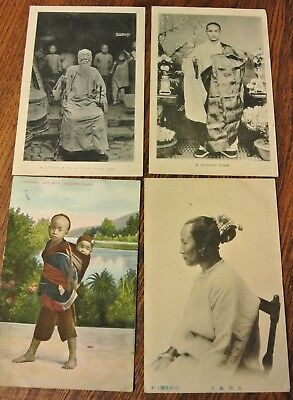 4 x vintage p/c CHINESE PEOPLE - PRIEST/GENTLEMAN/WOMAN/BOY WITH BABY (PM584)