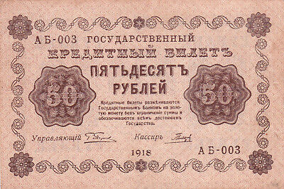 50 Rubles Vf Banknote From Russia 1918!pick-91