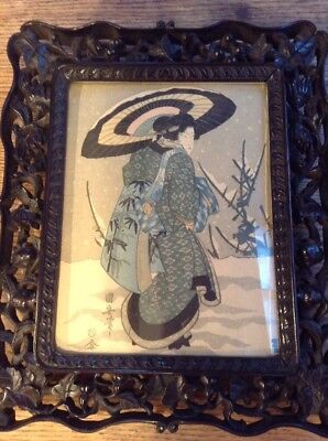Old Japanese Oriental Watercolour In Intricate Carved Ebony Frame