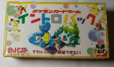 New Pokemon Video Intro Set Rare Squirtle Bulbasaur Deck Sealed Japanese Import