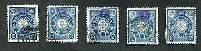 Stamp Lot Of Japan, Scott #103, Unusual Overprint