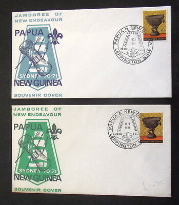 Papua New Guinea - 1971  Jamboree  Of New Endeavour - Covers