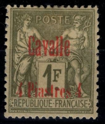 P36227/ Cavalle / French Office – Maury # 6 Neuf * / Mint Mh Signed 105 €