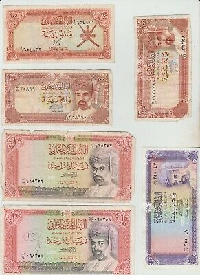 Selection Of Middle East ,oman Banknotes . See Pictures