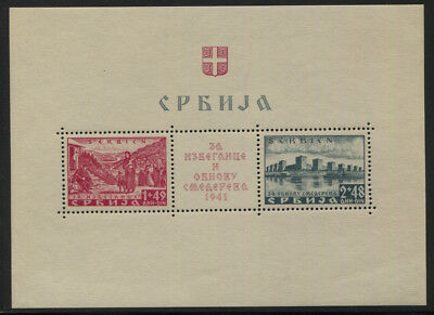 Serbia 1941 Souvenir Sheet Sc #2NB5 MNH Minor Gum Scratches