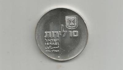 Ncoffin Republic Of Israel 26Th Year Of Independance 10 Lirot Ad 1974 .900 Fine