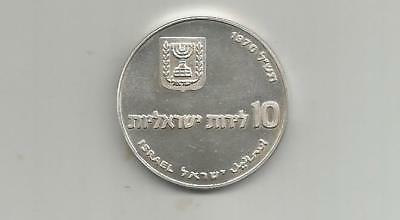 Ncoffin Republic Of Israel Pidyon Haben 10 Lirot Je 5730-1970 .900 Silver Coin