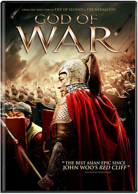 God Of War [New DVD]