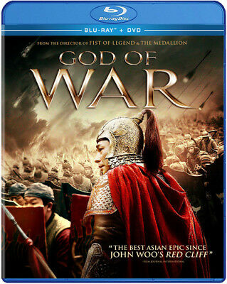 God Of War [New Blu-ray] With DVD