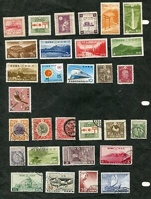 Stamp Lot Of Japan, Mnh , Mh And Used, (2 Scans)