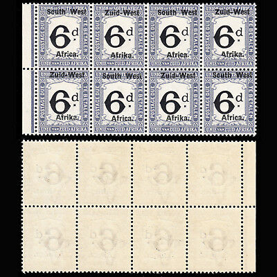 South West Africa Postage Due 1923 6d superb MNH block of 8 SG D5 CV £200 as MH