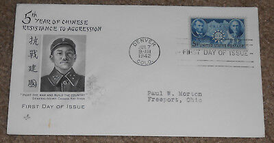 1942 US FDC #906 Chinese Resistance Issue