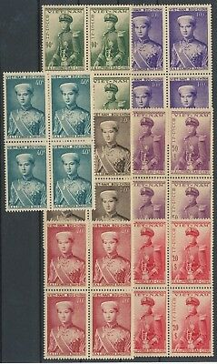 [K28] Vietnam 1954 BAO-LONG set very fine MNH stamps value $180. Blocs of 4