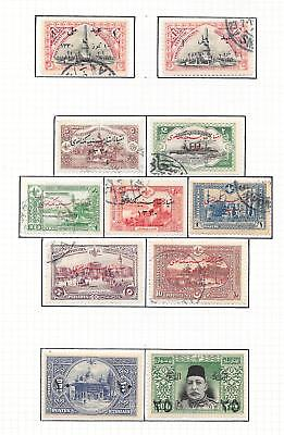 Turkey stamps 1914 Collection of 11 CLASSIC stamps HIGH VALUE!
