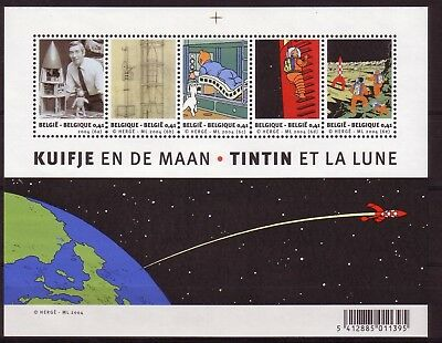 [STG1108] Belgium 2004 Good sheet perfect MNH TINTIN on the Moon