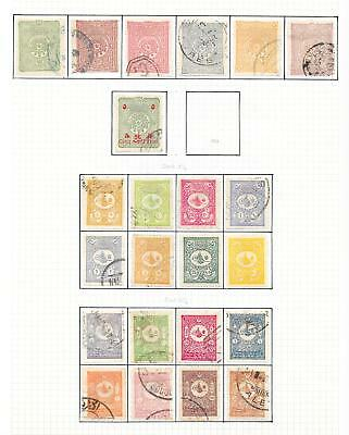 Turkey stamps 1892 Collection of 23 CLASSIC stamps HIGH VALUE!