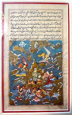 PERSIAN Miniature PAINTING - Manuscript PAGE Calligraphy - TWO Sided ANTIQUE