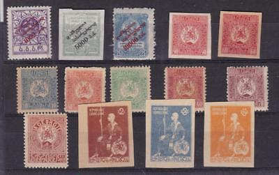E15744 Georgia - Lot Mnh, Mh And Mng(Ai) -