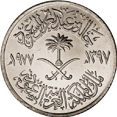 "Saudi Arabia 1377Ah 100 Halala  ""fao"" ""rare Specimen""  Low Price & Free Usa Ship"