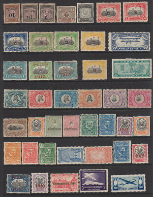 Uncle Shelby's Really Old Stamps Lot #54340 -- Dominican Republic Mint