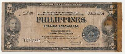 """1944 Philippines 5 Peso """"victory"""" Note"""