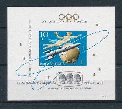 [92594] Hungary 1964 Olympics good imperforated sheet Very Fine MNH