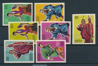 [93487] Bhutan 1964 Olympics good imperforated set Very Fine MNH stamps