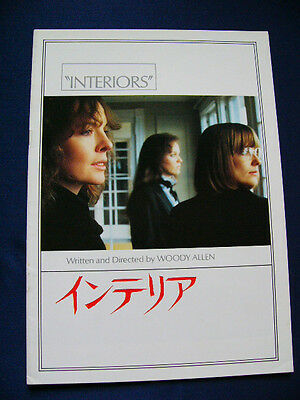 82.1979 INTERIORS Japan Vintage PROGRAM Diane Keaton Geraldine Page