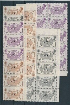 [G91550] Ethiopia 13 good sets Very Fine MNH stamps