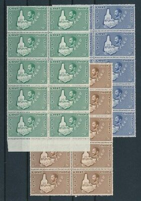 [G91552] Ethiopia 10 good sets Very Fine MNH stamps