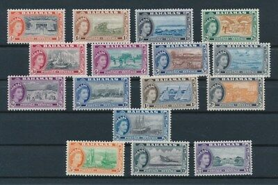 [G92152] Bahamas good set Very Fine MNH stamps