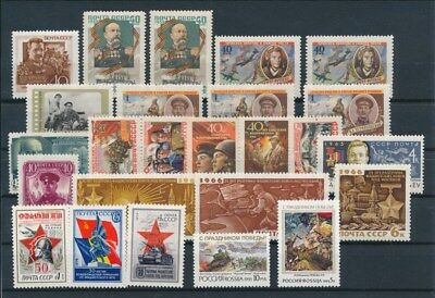 [G92160] Russia War good lot Very Fine MNH stamps