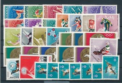 [G92366] Hungary Olympics good lot Very Fine MNH stamps