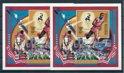 [G93275] Madagascar 1993 Olympics good sheets perf./imperf. Very Fine MNH