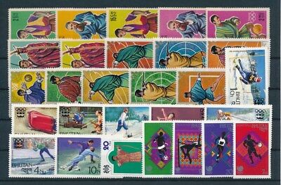 [G93632] Bhutan Olympics good lot Very Fine MNH stamps
