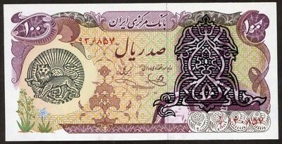 MIDDLE EAST N.D. 100 RIALS unc
