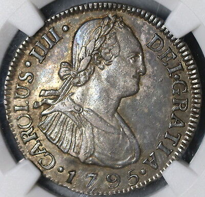 1795-NG NGC AU 58 GUATEMALA Silver 2 Reales Stuart Collection Coin (17101501C)