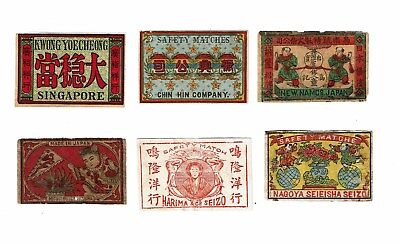 6 Old Japanese c1900s matchbox labels Chin Hin Co etc.