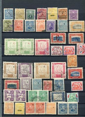 PARAGUAY early Used COLLECTION 75 Stamps