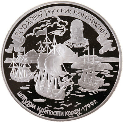25 Rubel 1996, Russland, Silber, 5 Oz, PP/Proof, Festung Korfu, Parch. 1431
