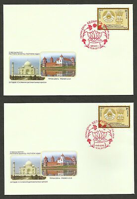 Belarus India Joint Issue FDC MINSK & New Delhi Cancelation 2017. 2 nos