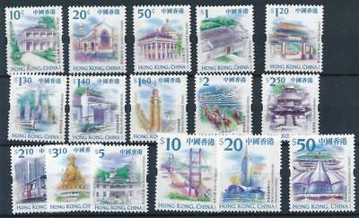 [3608] Hong Kong good set very fine MNH stamps