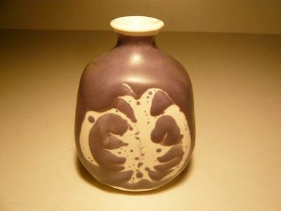 Sweet vintage Aviemore Pottery Vase wax resist Purple Scottish Collectable 12cm
