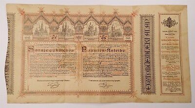 MB.043) HUNGARY 5 forint 1886 / Church bond / 360 x 190 mm / large size