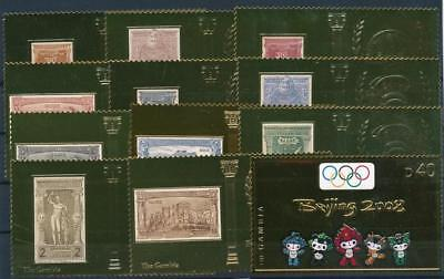[G113651] Gambia Olympics Good lot of Very Fine MNH Gold stamps