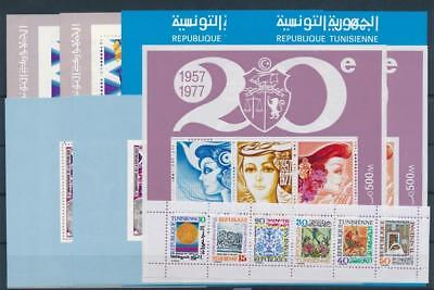 [G113715] Tunisia Good lot of 9 sheets Very Fine MNH