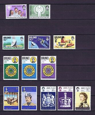 D4730 BRUNEI an useful collection from 1977/79 MH ( Jubilee issue) & MNH