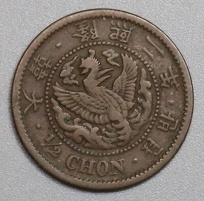 1908 KOREA 1/2 Chon Imperial Eagle Coin (16100102R)
